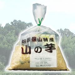 山の芋3kg (1kg入り×3袋)
